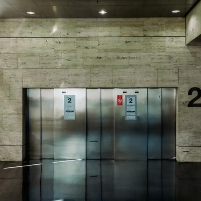 Actualizar el ascensor