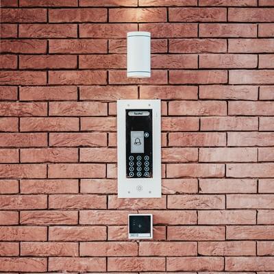 Alarmas GSM
