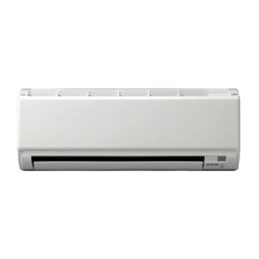 Presupuesto instalar s lo conductos aire acondicionado for Aire acondicionado aparato exterior