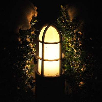 Lámparas sobremuro