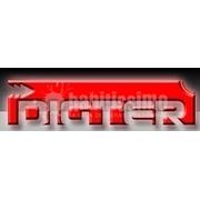Logo Digter
