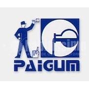 Logo Paigum