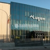 Alugom - imagen 4