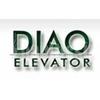 Logo Diao Elevator