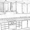 Reformas Baños, Reformas Comunidades, Reformas Cocinas Baños