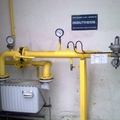 Gas, Carpintería Metálica, Puertas Garaje
