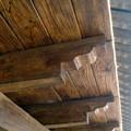 Balcon  en hormigon,  simulando la tipica madera.