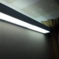 Caja luz.