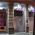 Clínicas Dorsia Bilbao