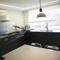 Cocina de diseño Industrial