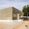 CONSTRUCCION LOCAL SOCIAL EN Bª SANTIAGO -CARTAGENA-