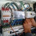 Cuadros eléctricos monofasicos y trifasicos
