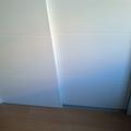 Detalle de frente de puertas correderas de armario