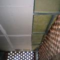 Detalle techo acústico.