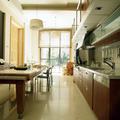 Diseño cocina exclusiva