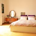 Dormitorio Atocha