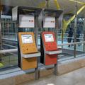 Epoint Aeropuerto Barajas T4