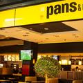 Ejecución de obra Pans & company