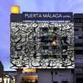 HOTEL PUERTA MÁLAGA (Málaga)