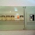 Instalacion del nuevo diferencial para que quepa el icp en su sitio correspondiente