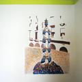 Mural 4d8