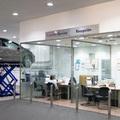 Centro Volkswagen