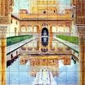 Patio de los Arrayanes (Alhambra de Granada)