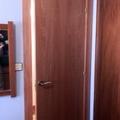 puertas de cedro
