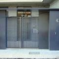 Puertas de chapa perforada con porche