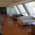 Sala VIP Aeropuerto