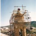 Torre de Iglesia de Urrea de Gaen