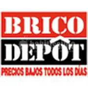 Brico Depôt Granada