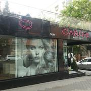Empresas Decoradores Madrid - Imagen & Diseño