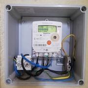 Electricidad Arbolantxa