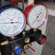 Distribuidores Mitsubishi Heavy Industries - Aire-Acondicionado-Malaga.com