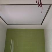 Iluminación techo de baño