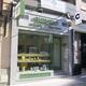 Empresas Reformas Locales Comerciales Madrid Ciudad - Reformas Garcia De Castro