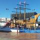 Parque Infantil, en Jerez de la Frontera