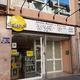 Empresas Electricistas Palma de Mallorca - Deisa S.l.