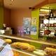 CCTV en pastelería