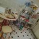 Cocina piso antes de limpieza
