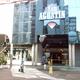 Centro Comercial San Agustin