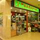 Diseño y ejecución de tienda