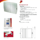 Emisor térmico Soft Plus 500W, 4 elementos