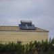 Empresas Reformas Sevilla - Maxsol Energias Renovables