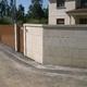 Empresas Construcción Casas Pontevedra - Construcciones Hnos. Arrozas Vipi, S.l
