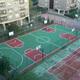 Pista futbol y baloncesto