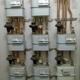Gas San Cugat
