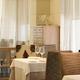 Restaurante en Hotel en Moaña
