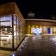 Restaurante y bar de copas en Jerez